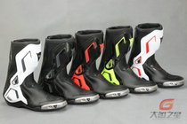 Big Amoy star Dainese Torque Out D1 variety of professional sports riding boots shoes spot