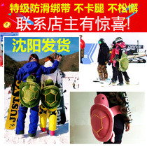 Skiing small tortoise hip pad veneer double plate equipped set skating anti-fall male and female adult children knee Protector