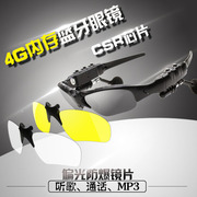 Bluetooth headset glasses multifunctional wireless music Polarized Sunglasses car phone intelligent eyes with night vision