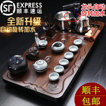 Kung Fu tea set home ebony whole board wood tea plate living room office set of modern simplicity