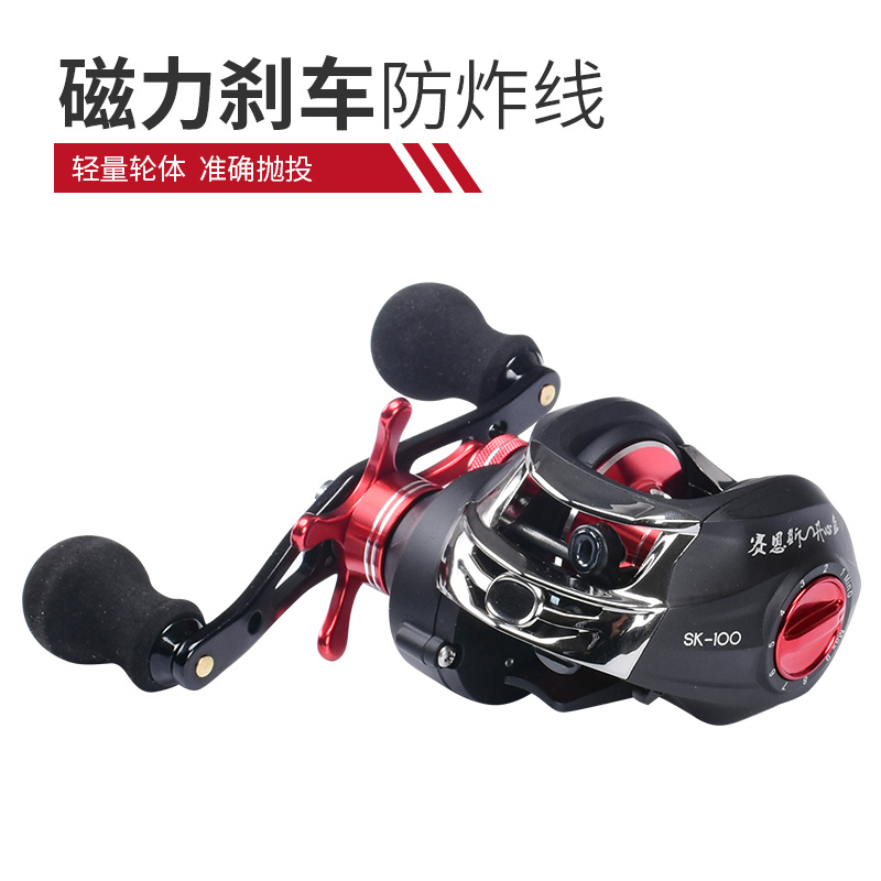 Metal magnetic brake of Luya dropper wheel beginners throw far anti-explosion line, lightweight Luya sub-rod fishing boat line