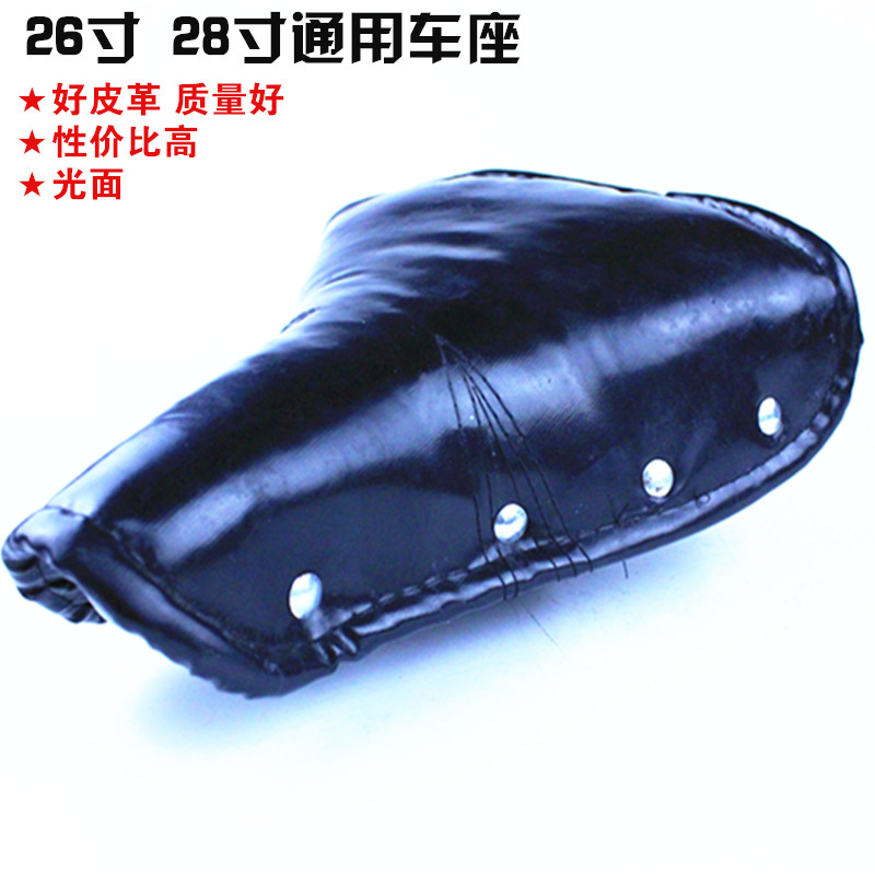 28 inch high quality vintage retro bicycle electric car saddle seat rear seat cushion practical spring bottom