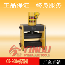cb-200a Electric Small bending machine manual hydraulic bending machine copper exhaust bending machine bus processing machine 150D