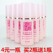 Wig nursing liquid special anti frizz dry hair softener easy to comb wig head hair conditioner