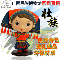 Zhuang Doll Guangxi characteristic jewelry go abroad to send foreigner gift doll Craft Desktop Decoration text creation products