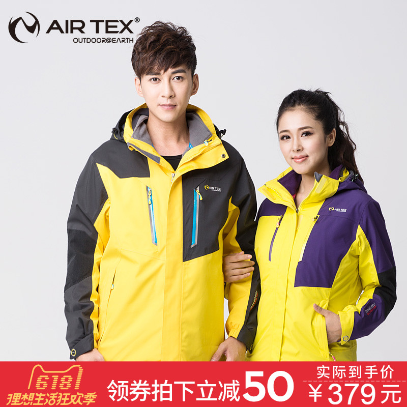 Yate outdoor sports couples jacket plus velvet thick two-piece men and women models windproof three-in-one mountaineering suit