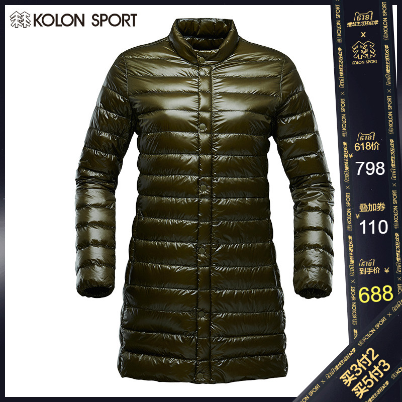 [The goods stop production and no stock]KOLONSPORT Klong female down jacket Winter warm long slim slim down jacket female LKDW55761
