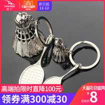 Metal Badminton Racket key buckle pendant couple Jewelry Creative souvenir birthday gift Engraving Browning