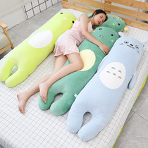 Sleep pillow dolls can be detached and washed to accompany you on the bed girl lazy special ultra-soft long leg stuffed toys