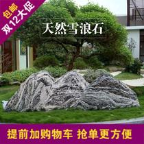 Snow wave stone slices decoration combination Taishan stone courtyard garden Villa fake mountain landscape natural stone Scenic Stone Section