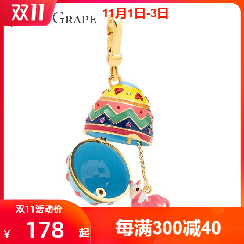 Juicy Grape twelve zodiac necklace pendant this year mascot cute horse pendant Teachers Day gift