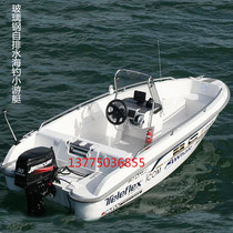 Double-decker Luxury FRP medium platform professional fishing boat speedboat Leisure Yacht patrol Rescue boat