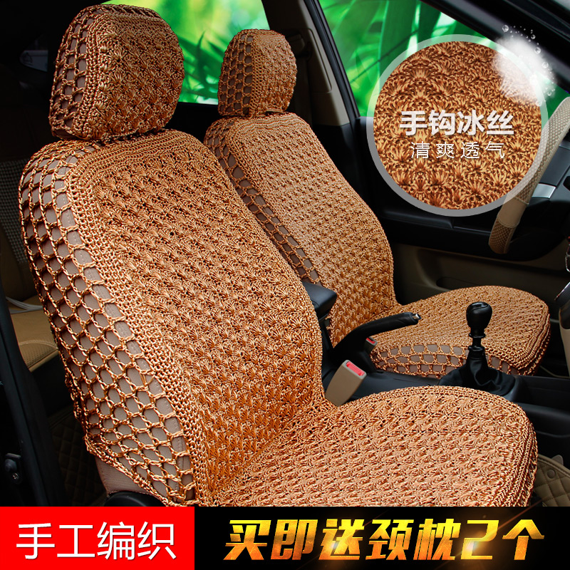 Car seat summer hand-woven ice silk cool pad four seasons universal seat all-inclusive car female car seat seat cover backrest