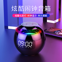 Alarm students with smart bedside multi-functional childrens small clock alarm super loud voice personality Nordic style