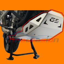 Suitable for BMW F750GS F850GS ADV modified engine shield chassis protection cover