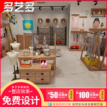 Retro clothing store display stand floor-selling clothes shelf on the wall is the side of the childrens clothing store shelf decoration solid wood