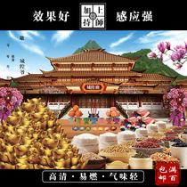 (Lianchi Inn) leaning lotus pool rim map to support the citys master palace temple burning paper fire for the knot