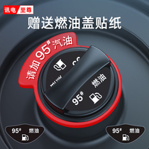 Please add No. 95 oil tip 92 gasoline 98 mail box cover fuel tip circle personalized car sticker