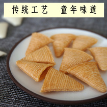 Dalian shrimp slices fried puffed food raw materials color lobster slices rice crust with the same paragraph Dalian specialty full