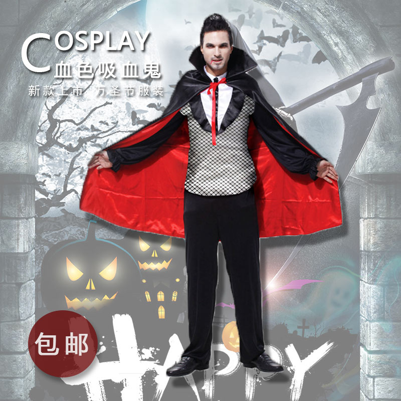 Vampire Devil Cloak Masquerade Ball Horror Dressed Performing Dresses Halloween Cosplay Dresses Adult Male