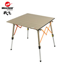 Westfield/I Fly Outdoor Simple Portable Aluminum Alloy Folding Table