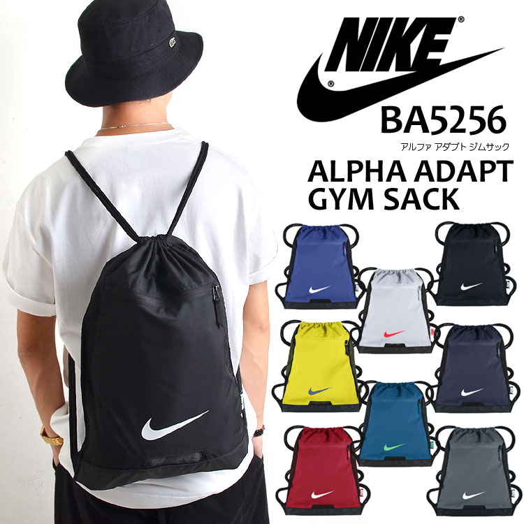 Nike Football Shoe Bag Basketball Shoe Bag Sports Bundle Bag Backpack Receiving Bag Shoulder Bag Training Backpack