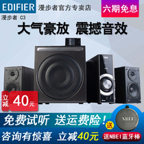 Walker C3 notebook computer audio desktop 2.1 home multimedia woodwork subwoofer Bluetooth speaker