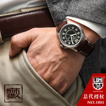 Military Watch Male Machinery Watch Swiss Luminox Reminox 1801 MP Multifunctional Outdoor Tritium Watch