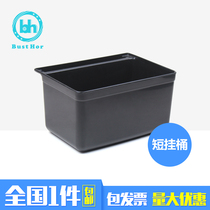Baird dining car thick material short hanging through the waste barrel Service car Trolley collection bucket dining cart hanging bucket trash bins