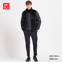 Mens fleece fleece zipper vest 419517 Uniqlo UNIQLO