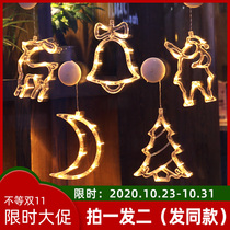 The Christmas decoration scene is decorated with the shop Yeezy tree pendant window decoration hanging decoration holiday atmosphere dress up