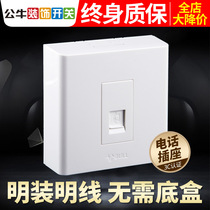 Bull Switch Ming Clear line telephone panel home 86 wall wall walls telephone wiring limit box socket