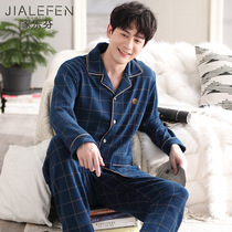 Pajamas mens spring and autumn section of autumn cotton long-sleeved mens home service cotton autumn and Winter section of thin plus size set