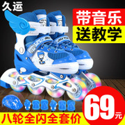For a long time. The full set of men and women children skate beginners in-line roller skate skates at the age of 3-4-5-6-10