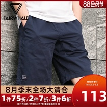 Mark Huafei shorts mens summer overalls sports beach pants mens thin loose five-point casual pants to wear outside