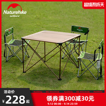 Naturehike mover portable outdoor aluminum folding table ultra-light picnic camping table and chair set