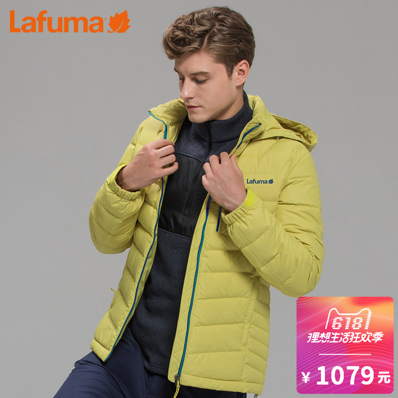 French LAFUMA Le Flying Leaf Men's Outdoor Travel Pure Light and Warm Down Garment LMJU7DC52