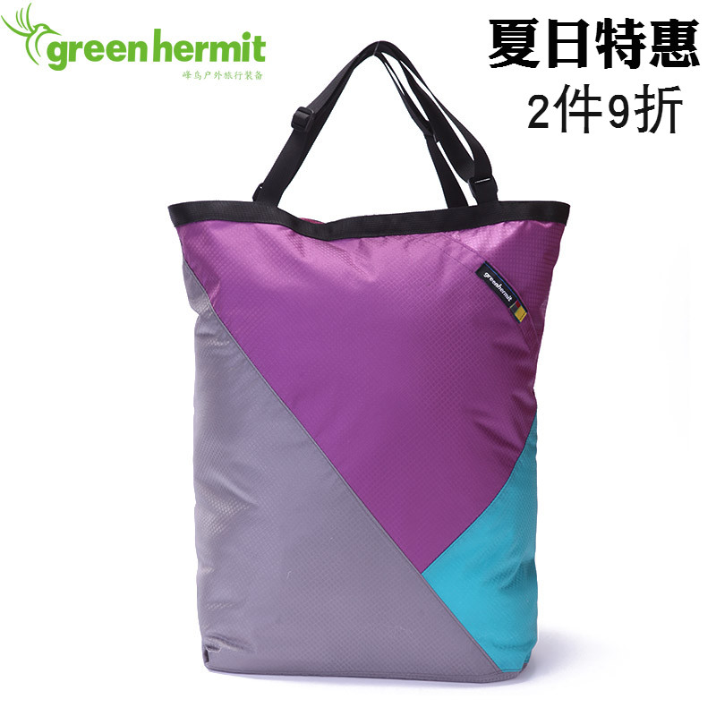 [The goods stop production and no stock]Peak bird greenhermit urban travel fashion casual stitching shoulder bag shoulder bag light colorful storage bag