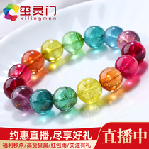 Xilingmen rainbow tourmaline bracelet Women transparent vitreous tourmaline bracelet Strong fluorescent macaron color hand ornament