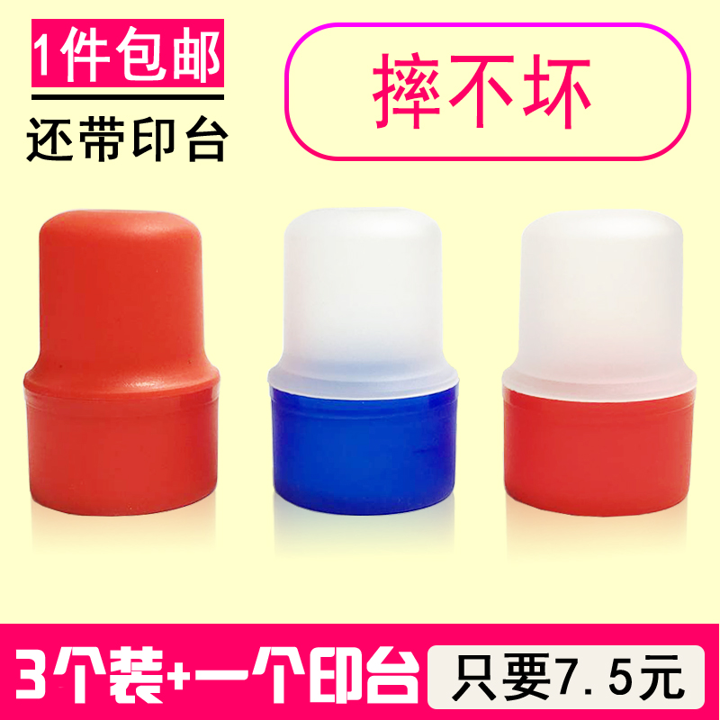 Thread buckle Matte seal box seal collection box private seal box not bad