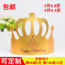 Gold Gold Birthday Hat Crown Hat Paper Hat Custom Adult Childrens Birthday Party Cake Hat 50 100