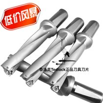 Fast drill u Drill injection rhinestone hole expansion Violent drill 2D 3D 4D diameter with WCMT Blade