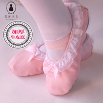 Childrens dance shoes girl ballet shoes soft bottom practice shoes cat claw shoes baby dance shoes show shoes Latin shoes