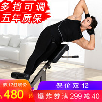 Chi Shang commercial Roman Chair Roman stool fitness chair goat stand waist device home abdominal machine fitness Equipment