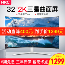 HKC 32-inch 2K Surface Computer Display Ultra-thin Borderless C325Q Competition Game LCD Chicken Curved Surface Screen Desktop Display HDMI Internet Cafe 27 Wide Screen 4K