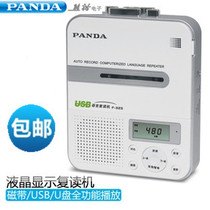 PANDA/Panda F-325 USB Flash Drive English Tape Repeater Tape Drive Learning Machine Recorder