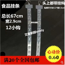 Convenience store shelf accessories hook Environmental Protection PP plastic hanging card supermarket hanging bar promotion PP display snack hanging bar