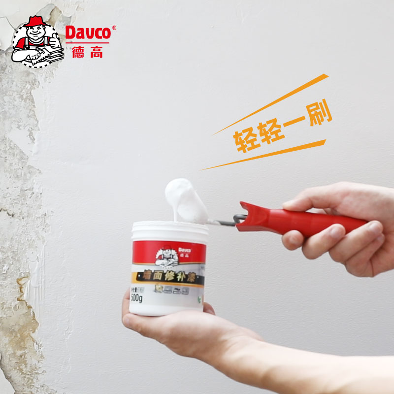 Degao latex paint white wall repair home self-painting paint indoor brush wall white paint interior wall environmental protection paint