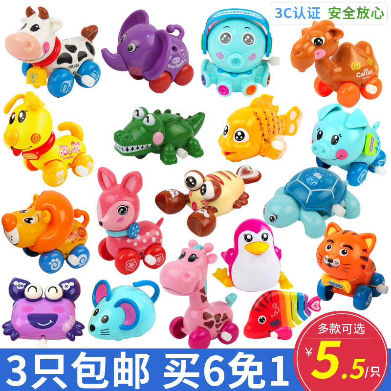 Ichi Angel Baby Toys Run Small Animals Baby Chain Hair Toys 0-1-3 Years Old Boys and Girls