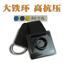 Cello anti-skid pad anti-skid skateboard cello anti-slip belt sliding pad stop slip belt